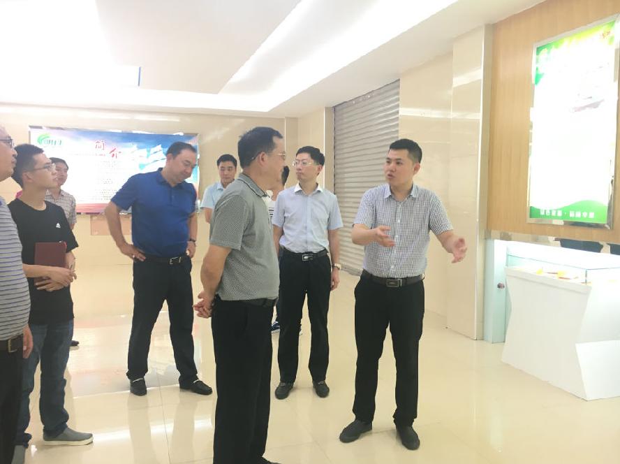 """省领导莅临""""bwin娱乐手机版食品""""参观调研"""